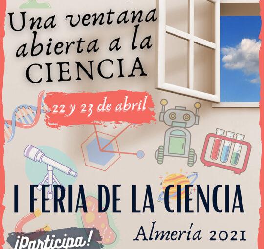 I FERIA DE LA CIENCIA DE ALMERÍA